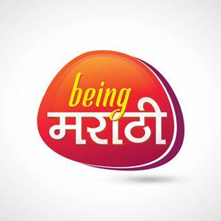 Being मराठी