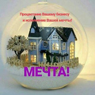 mechta_kz