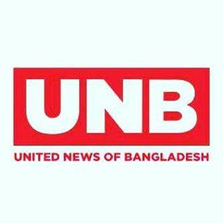 UNB- United News of Bangladesh