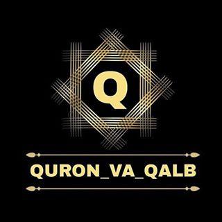 QURON_VA_QALB