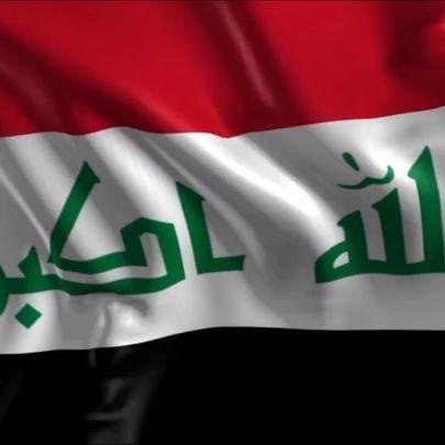 اللهم احفظ العراق ..
