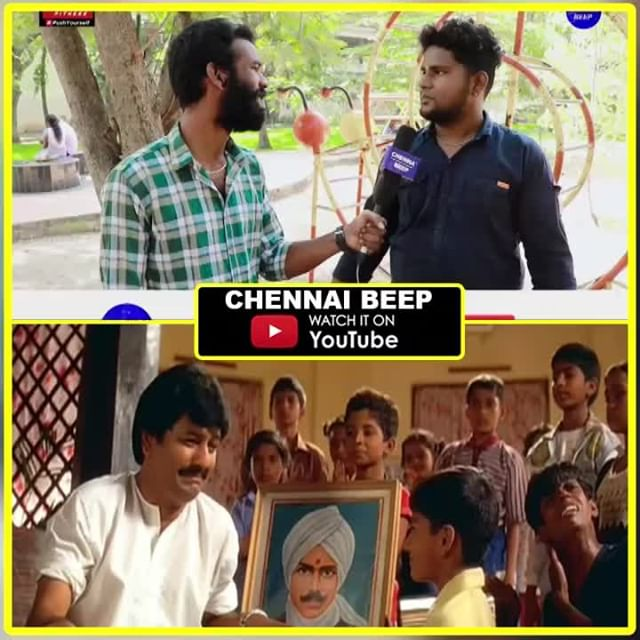 Asking #Chennai peoples about Tamil Freedom Fighters⠀ - Baahubali⠀ - Kattappa and more funny answers !⠀ ⠀ Watch full public opinion from ChennaiBeep YouTube channel. (Link in Bio)⠀ ⠀ #chennaibeep #Goli #publicopinions #chennaibytes #chennaitalks #TuesdayThoughts #ManvsWild #tamilmemes #vadivelu4life #tamilcutegirls #paridhabangal #sodhanaigal #mood #instamood