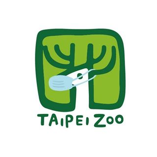 Taipei Zoo 臺北市立動物園