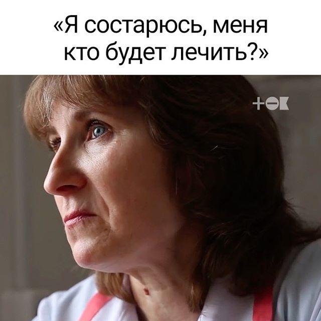 Любовь Колотова — единственный медик на все село. Она работает с утра до ночи, выходных почти нет. Даже в отпуск она может уйти только тогда, когда уверена, что во время ее отсутствия ничего не случится
