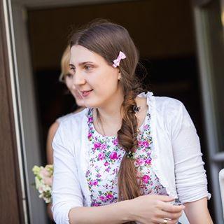 Анастасия Музыченко