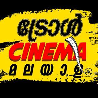 Troll Cinema Malayalam