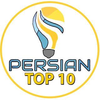 Persian Top 10