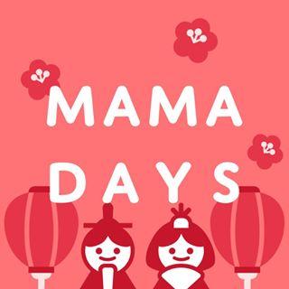 MAMADAYS |ママデイズ