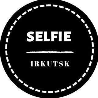 Селфи Иркутск -Selfie Irkutsk