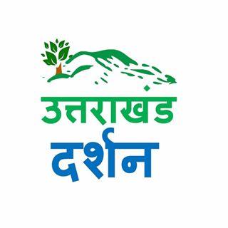 Uttarakhand Darshan