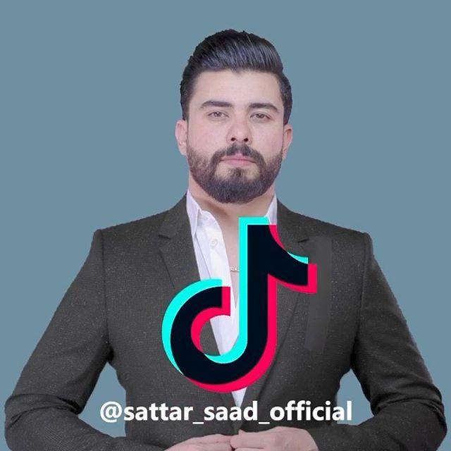 تابعوا حسابي على #تيك_توك، عبر الرابط في الستوري 📲  #ستار_سعد | @tiktokarabofficial