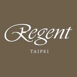Regent Taipei 台北晶華酒店