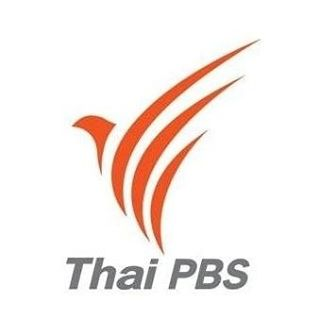 Thai PBS ไทยพีบีเอส
