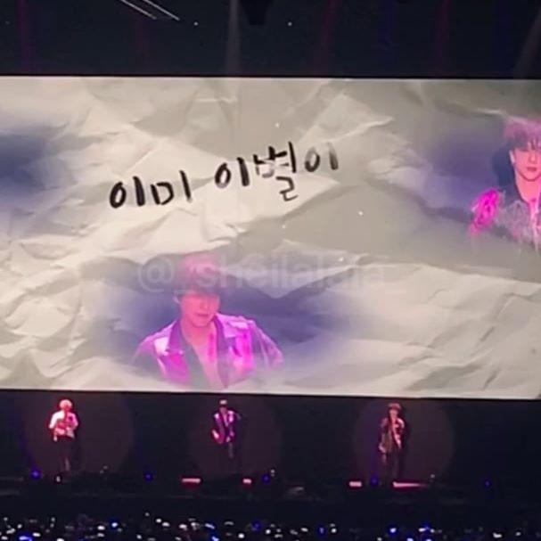 200111 Super Junior - Love Disease [LIVE @ Super Show 8 in Jakarta]