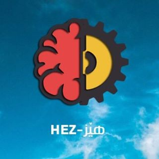 hez-هێز