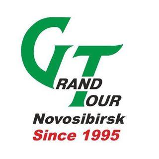 Гран-Тур, Бюро путешествий