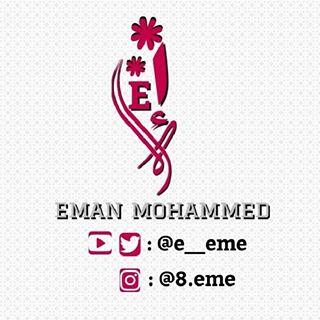 e__eme ❥ إيـمـيـ