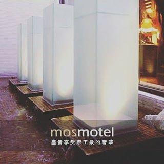摩斯時尚汽車旅館 🎁 不定期舉辦抽獎和優惠