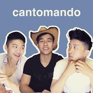 CantoMando
