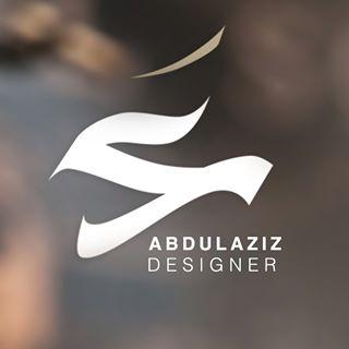 عبدالعزيز  | Abdulaziz