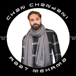Chan chandani raat mehrma ™️