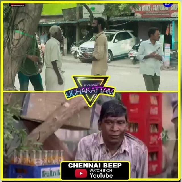 #HERO prank in Chennai ⠀ - Ore Fun-uhh 😁 ⠀ ⠀ Watch full prank video on ChennaiBeep YouTube channel. (Link in Bio)⠀ ⠀ #Goli #TuesdayThoughts #chennaibeep #uchakattampranks #tamilpranks #tamilmemes #Chennai #Federer #thalapathy64fltoday #Sivakarthikeyan #Vadivelu #vadivelumemes #vadivelu4life #tamilcomedy
