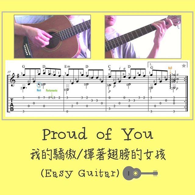 Full video at my YouTube channel: Rainy Day Studio. Proud of You; Singer: 冯曦妤 (Fiona Fung);Lyricist: Anders Lee; Composer: 陳光榮; Easy guitar arrangement: Ken Phang. 我的驕傲; 唱: 容祖兒; 詞: 黃偉文; 曲: 陳光榮. 揮著翅膀的女孩; 唱: 容祖兒; 詞: 許常德; 曲: 陳光榮. #guitar #guitartab #fingerstyleguitartab #fingerstyleguitar #classicalguitar #guitarsolo #rainydaystudio  #ギター #吉他 #吉他 #proudofyouguitartab  #proudofyouguitar  #proudofyou #我的骄傲吉他 #我的骄傲 #挥着翅膀的女孩吉他 #挥着翅膀的女孩 #我的驕傲 #我的驕傲吉他 #揮著翅膀的女孩吉他 #揮著翅膀的女孩