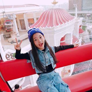 나하은 (Na Haeun)