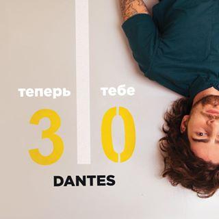 Dantes