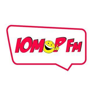 Радио Юмор FM 😁