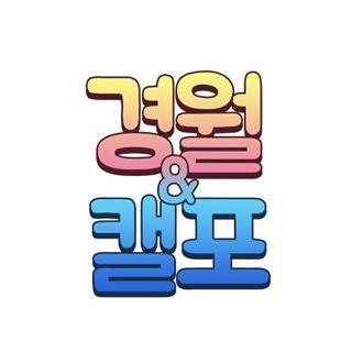 경주월드&캘리포니아비치