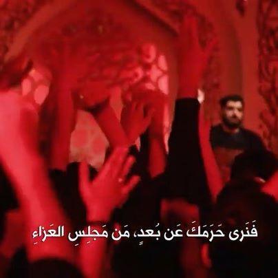 . [حب الحسين] سيد مجيد بني فاطمة  https://youtu.be/Uni-QxH3KIs . هيئة ريحانة الحسين ع - طهران مونتاج#مهدي_مزرعة انتاج#أسفار_الغدير Asfar alghdeer ©️2020 .  تسجيلات الغدير أكثر من ٢٥ عامًا في خدمة الاسلام المحمدي الأصيل #اسفار_الغدير #أسفار_الغدير  #كربلاء_المقدسة #الحسين #ياحسين #زيارة #زيارة_الحسين #ياعلي #حيدر  #واحسيناه #كربلاء #محرم #عاشوراء#الرضا#ياضامن_آهو #امام_حسين#شب_جمعه#ليلة_الرغائب