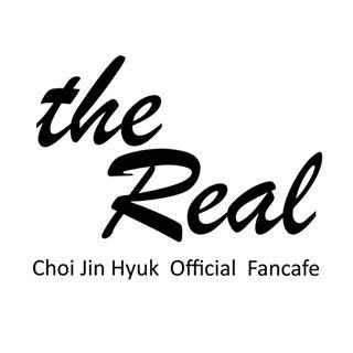 최진혁 공식 팬카페 더레알