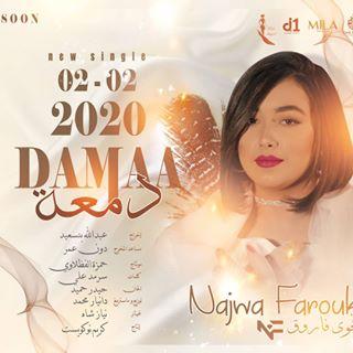 Najwa Farouk Official