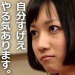 Dreamfighter Jpn