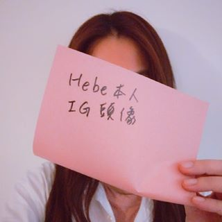Hebe Tien