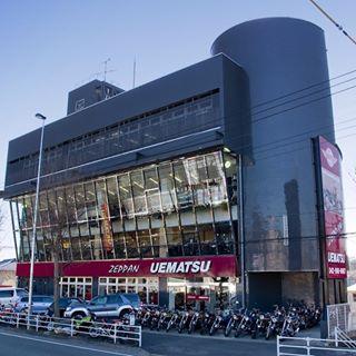 ウエマツ東京本社/絶版バイク専門店