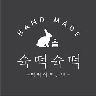 대전떡케이크 슉떡슉떡 _ 추억을 더하는 곳<대전 세종>