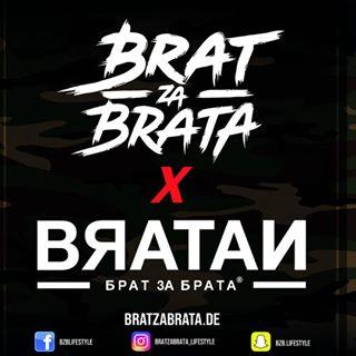 BRAT ZA BRATA ® ||| FASHION