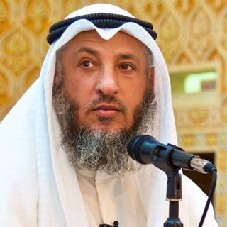 Othman AlKamees