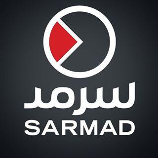 شبكة سرمد | Sarmad Network