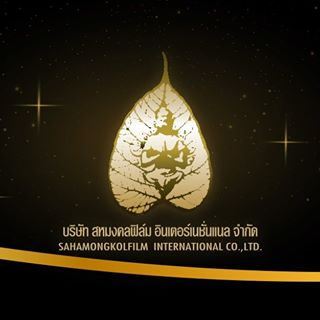 Sahamongkolfilm International.