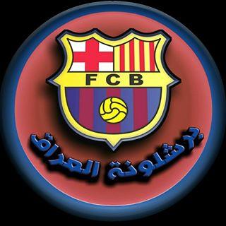 برشلونة العراق|Barcelona Iraq