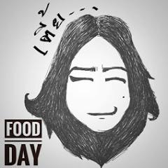 Food Day กิน เที่ยว ทําอาหาร