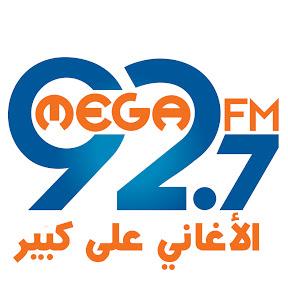 Mega FM 92.7 - ميجا اف ام