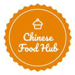 Chinese Food Hub