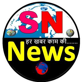 sn news