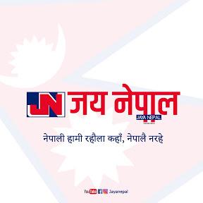 Jaya Nepal