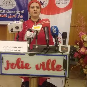 Dr/Asmaa Elgeyoshy