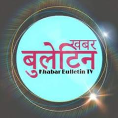 Khabar Bulletin TV